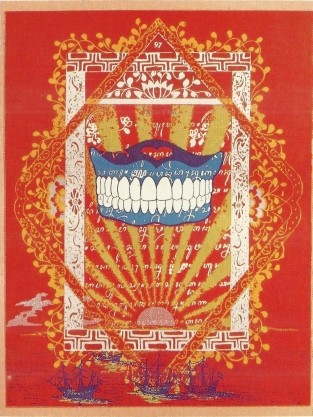 Pemandangan Merah | 58 x 50 cm | 1975